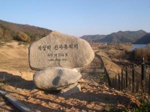 Site Corée